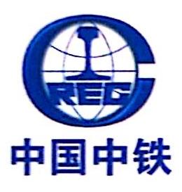 中铁航空港建设集团北京有限公司