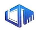 江西林涛建筑工程有限公司 最新采购和商业信息