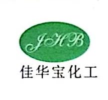 深圳市佳华宝化工有限公司 最新采购和商业信息