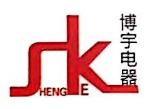 柳州市博宇电器有限责任公司 最新采购和商业信息