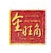 广西瑞富资产管理有限公司 最新采购和商业信息