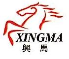 上海兴马纸业包装有限公司
