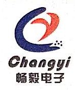 广西南宁畅毅电子科技有限公司 最新采购和商业信息