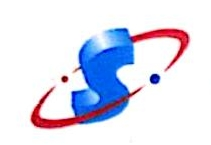 烟台星宇汽车部件有限公司 最新采购和商业信息