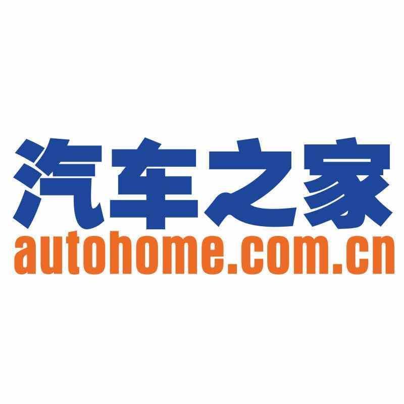 北京车之家信息技术有限公司 最新采购和商业信息