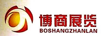 广东晟原文化传媒有限公司 最新采购和商业信息