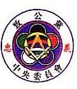 河南勇新环保科技有限公司