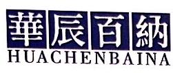 华辰百纳(北京)文化投资有限公司 最新采购和商业信息