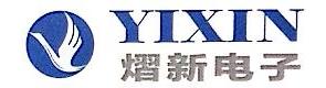 陕西熠新电子科技有限公司 最新采购和商业信息
