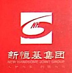 江西易达旅行社有限公司