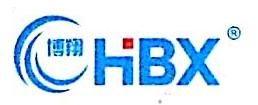 乐清市博翔电气有限公司 最新采购和商业信息