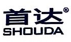 上海首达包装机械材料股份有限公司 最新采购和商业信息