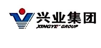 日照兴业机械制造股份有限公司 最新采购和商业信息