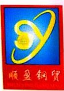 东莞市顺盈钢材贸易有限公司