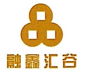 深圳市融鑫汇谷投资发展有限公司 最新采购和商业信息