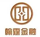 上海翰霆金融信息服务有限公司 最新采购和商业信息