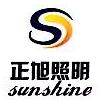 重庆正旭照明设备有限公司
