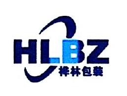 江阴桦林包装制品有限公司 最新采购和商业信息