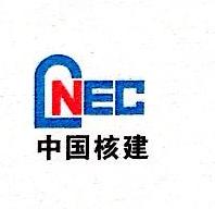 中核华泰建设有限公司重庆分公司 最新采购和商业信息