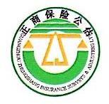 广州市正商保险公估有限公司 最新采购和商业信息