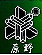 福州原野化工有限公司 最新采购和商业信息
