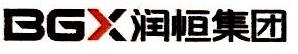 银川润恒置业有限公司 最新采购和商业信息
