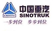 聊城天宇汽车销售服务有限公司 最新采购和商业信息