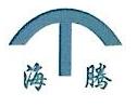 上虞市海腾伞业有限公司 最新采购和商业信息