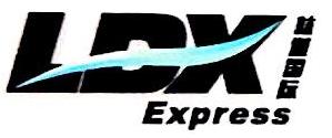 上海林道国际货运代理有限公司 最新采购和商业信息