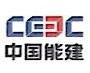 中国能源建设集团甘肃省电力设计院有限公司 最新采购和商业信息