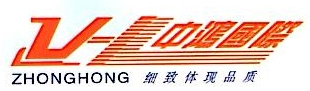 昆山中鸿国际货运代理有限公司 最新采购和商业信息