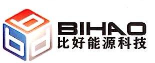 深圳市比好能源科技有限公司 最新采购和商业信息