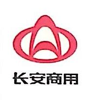 阳朔县云杰汽车销售服务有限公司 最新采购和商业信息