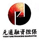 惠州市元通融资担保有限公司 最新采购和商业信息