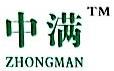 潮州中天农业科技有限公司 最新采购和商业信息