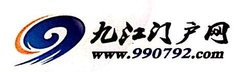 九江网邦盛世科技有限公司 最新采购和商业信息