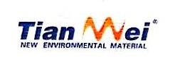 江西天美新型环保材料有限公司 最新采购和商业信息