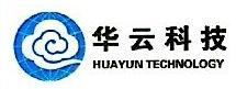 福建省华云科技开发公司 最新采购和商业信息