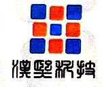 江西省汉熙科技有限公司 最新采购和商业信息