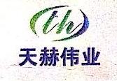 河南天赫伟业能源科技有限公司 最新采购和商业信息