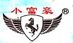 邯郸市久宏车业有限公司 最新采购和商业信息