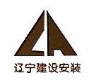 沈阳瑞盛博环境工程技术有限公司 最新采购和商业信息