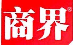重庆商界传媒集团有限公司