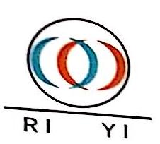 南昌日易工贸有限公司 最新采购和商业信息