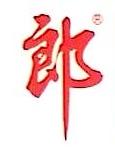 石家庄腾玛酒业销售有限公司 最新采购和商业信息