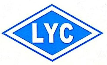 南宁市洛林机电物资有限公司 最新采购和商业信息