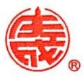 上海庆成染料化工有限公司 最新采购和商业信息