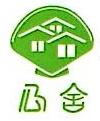 北京心舍环保科技有限公司 最新采购和商业信息