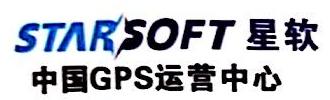 东莞市星软电子科技有限公司 最新采购和商业信息