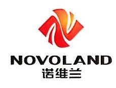 山西诺维兰(集团)有限公司 最新采购和商业信息